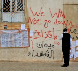 The mood in Benghazi remains defiant, despite little progress by the rebel fighters. Credit: IRIN/Kate Thomas