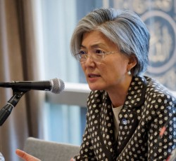 "New York, 15 March 2016: OCHA's Assistant Secretary-General Kyung-wha Kang opened the event ""Women as First Responders: Featuring Testimonies and a Visual Gallery Elevating Women's Voices in Humanitarian Action"". Credit: OCHA/Paolo Palmero"